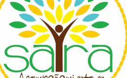 El proyecto SARA