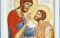 El discípulo amado