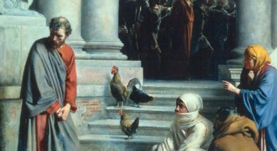 Pedro y sus negaciones